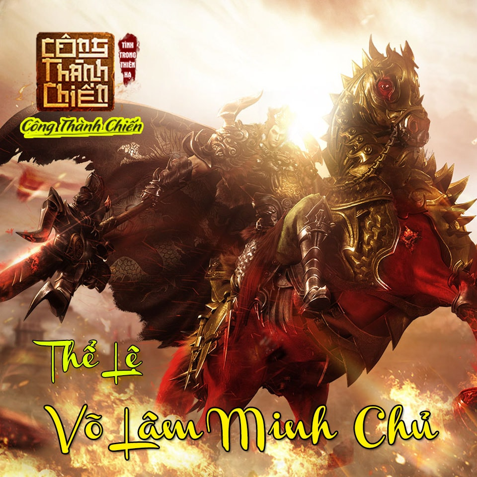 code vo lam cong thanh chien mobile